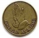 Praying_Hands_Bronze_Medallion_90x88