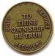 To_Thine_Own_Self_Be_True_Bronze_90x91