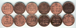 12 Step Copper Medallions